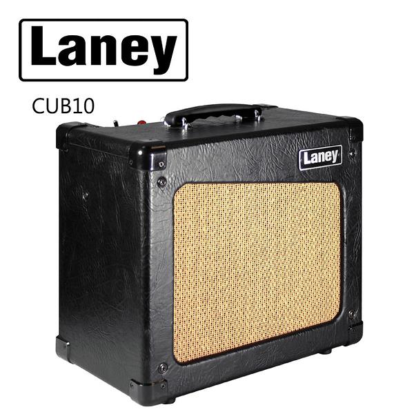 LANEY CUB10 電吉他音箱 (10W)