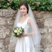 新款韓式簡約短長款新娘結婚婚紗頭紗氣質款素紗裸紗造型拍照頭紗 晴天時尚館