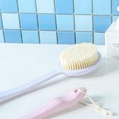 ✭慢思行✭【N315】軟毛沐浴長柄刷 搓澡 後背 洗澡刷 軟毛 神器 柔軟 除垢 刷子 沐浴