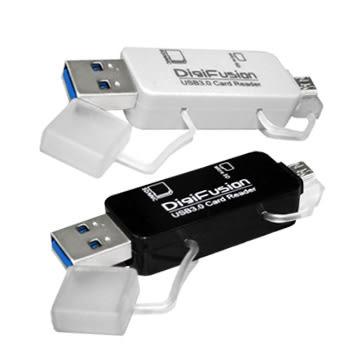 伽利略 RU055 白色 USB3.0 Micro USB/USB 雙介面 OTG [良基電腦]