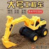 挖掘機慣性挖機工程車挖土推土玩具車男孩鉤機玩具【淘夢屋】