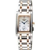 LONGINES 浪琴 DolceVita 18K真鑽獨立小秒針腕錶/手錶-珍珠貝x雙色版/23mm L55025897