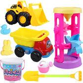 兒童沙灘玩具車套裝桶 沙池玩具寶寶玩沙挖沙大號鏟子玩決明子 森活雜貨