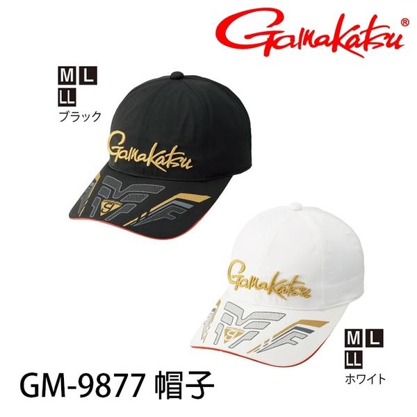漁拓釣具 GAMAKATSU GM-9877 [帽子]