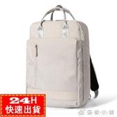 現貨五折 雙肩電腦包適蘋果聯想小米筆記本13.3手提14寸15.6單肩背包書包女  6-20