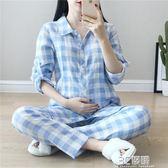 春夏純棉紗布月子服產後孕婦睡衣夏季全棉產婦喂奶家居服哺乳睡衣 3C優購