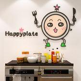 壁紙墻貼畫餐客廳廚房創意奶茶店鋪背景【極簡生活館】