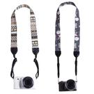 單眼相機肩帶復古文藝數碼微單掛脖單肩背帶減壓 拍立得掛繩通用 鹿角巷