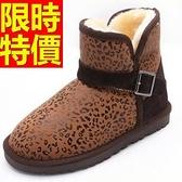 短筒雪靴-真牛皮時尚頂級磨砂皮革女靴子4色62p13【巴黎精品】