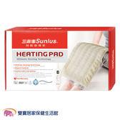 【贈好禮】Sunlus 三樂事LCD熱敷柔毛墊(大) 熱敷墊 電熱毯 電毯 SP1206BR