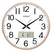 鐘表掛鐘客廳現代簡約大氣家用石英鐘創意靜音圓形電子表時鐘掛表【萬聖節鉅惠】