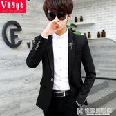 西裝外套青年韓版薄款西服男士西裝上衣服潮流修身小西裝休閒外套 快意購物網