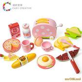 【 mOKmi x umu 木可米 】木製家家酒 - 麵包機早餐玩具╭★ JOYBUS玩具百貨