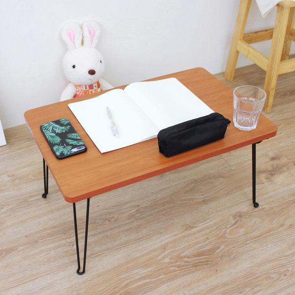 折疊桌 和室桌 野餐便利桌(寬60x長40x高30/公分)摺疊桌 茶几(楓葉紅木色) MIT台灣製TB4060W-MP