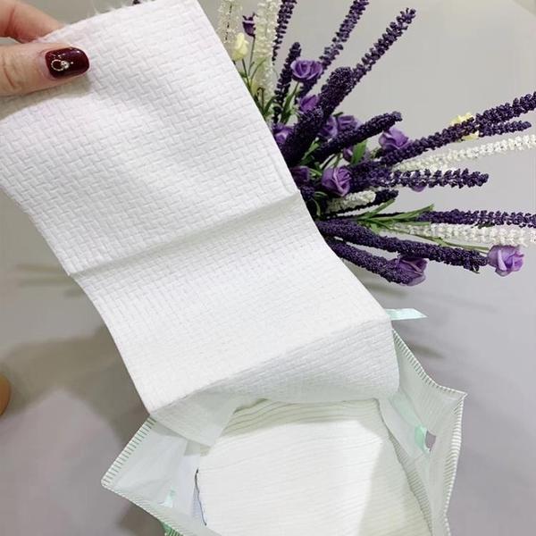 加厚網紅AFT一次性洗臉巾純棉美容女擦臉毛巾森系美人潔面巾3包裝