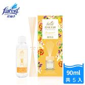 【花仙子】去味大師竹木香補充品90ml-5入-紓壓佛手柑