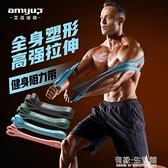拉力繩 彈力帶健身男練胸肌阻力帶力量訓練皮筋拉力繩引體向上輔助助力帶 有緣生活館