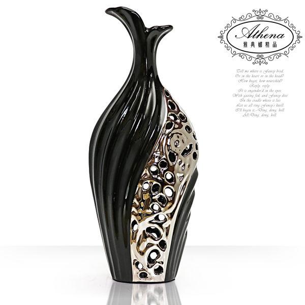 【雅典娜家飾】黑色魚尾陶瓷鍍銀鏤空花器-FB207