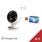 【贈口罩(60入)】IRIS OHYAMA PCF-SDC15T 循環扇 風扇 電扇 靜音 上下左右自動擺動 原廠公司貨