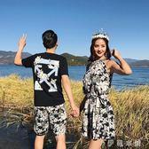 情侶裝夏季新款韓版度假休閒短袖T恤短褲兩件套裝   伊鞋本鋪