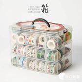 三層加厚耐磨透明塑料盒配件盒手帳文具和紙膠帶盒子收納盒箱-奇幻樂園
