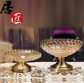 歐式奢華家用水晶玻璃果盤客廳茶幾水果盤糖果盤簡約現代創意擺件   晴光小語