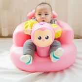 寶寶學座椅 兒童充氣小沙發嬰兒音樂學坐椅便攜式餐椅浴凳可折疊 最後一天85折