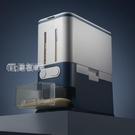 米桶廚房分格按壓米桶家用食品級密封防潮防蟲放裝米缸自動智能儲米箱YYS 快速出貨