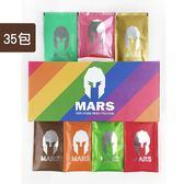 台灣Mars戰神 低脂乳清蛋白 高蛋白 彩虹分享包