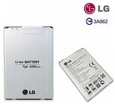 【免運費】LG BL-47TH【原廠電池】3200mAh G Pro2 D838 G Pro E988 G Pro Lite D686 F240L