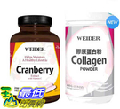 [COSCO代購] W128599 WEIDER 膠原蛋白粉 450 公克 & 蔓越莓錠 250錠
