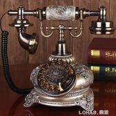 仿古電話機歐式復古田園時尚創意無線插卡電話機家用座機 igo 樂活生活館