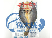 B1【魚大俠】FH164鮮嫩黃魚一夜干(240g/尾)