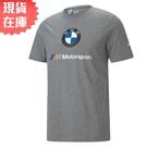 【現貨】PUMA BMW MMS ESS 男裝 短袖 純棉 休閒 賽車 灰 歐規【運動世界】59969603