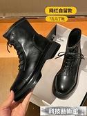 馬丁靴女英倫風厚底增高2021秋季新款瘦瘦短靴百搭春秋單靴ins潮