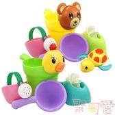 兒童洗澡玩具軟膠戲水車寶寶灑水壺套裝沙灘【聚可愛】