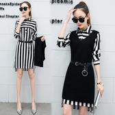洋裝—條紋收腰顯瘦長袖連身裙女式早春秋新款韓版小個子兩件套 korea時尚記