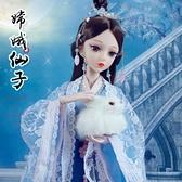 60厘米芭比洋娃娃古風古裝玩具女孩公主套裝【奇妙商舖】
