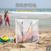 沙灘包 沙灘包女海邊度假百搭收納包大容量防水透明游泳專用包手提洗漱袋 6色
