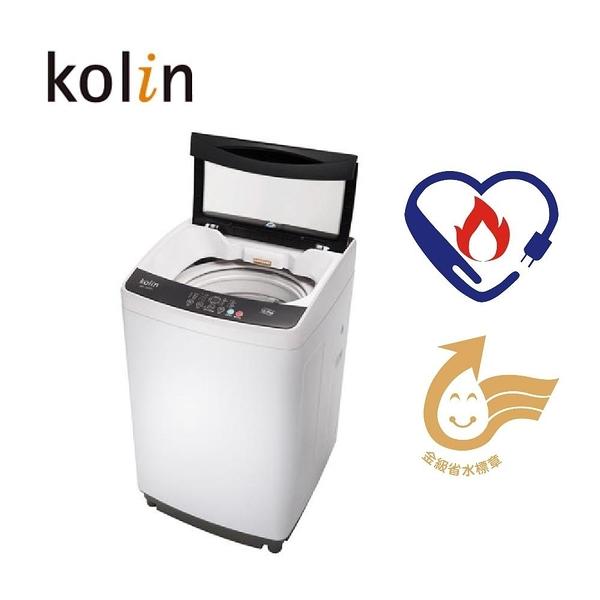 Kolin BW-12S05 12公斤單槽全自動洗衣機