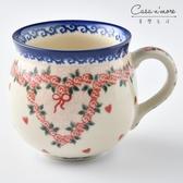 波蘭陶 六月新娘系列 胖胖杯 馬克杯 咖啡杯 水杯 300 ml 波蘭手工製【美學生活】