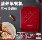 麵包機recolte麗克特日本三明治機早餐機家用烤面包機雙面加熱帕尼尼機LX220v嬡孕哺