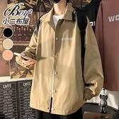 情侶外套 字母印花寬鬆襯衫夾克【NQ980018】