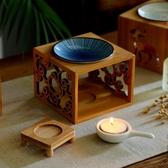 竹木香薰燈蠟燭精油爐機沉檀香氛燈ins助睡眠浪漫臥室家居