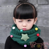 兒童圍巾秋冬季韓版男女童針織毛線脖套滿天星卡通【聚可愛】