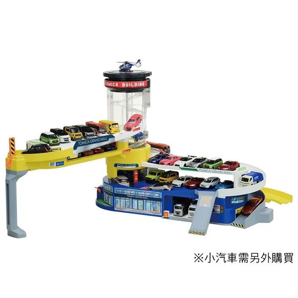 TOMICA 百變自動停車塔 50週年紀念版