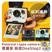 LOMOPIE『  OneStep 2 i-Type Camera 』公司貨 寶麗萊 Polaroid 拍立得 新款 觀景窗 限量 薄荷綠