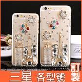 三星 S20 Ultra A71 A51 M11 A31 A30S Note10+ A50 A70 Note9 A9 A7 J6+ 香水鐵塔 手機殼 水鑽殼 訂製 DC