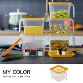密封盒 保鮮盒 大 收納盒 儲物 收納罐 可疊 分類 置物盒 冰箱收納 帶手炳微波保鮮盒【Z091】MY COLOR