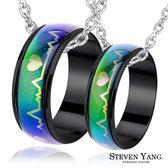 西德鋼飾 心電圖變色鋼戒指對戒鋼項鍊對鍊兩用 愛心*單個價格*附鋼鍊